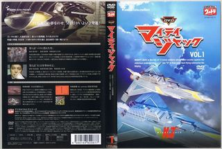dvd01-package-s.jpg