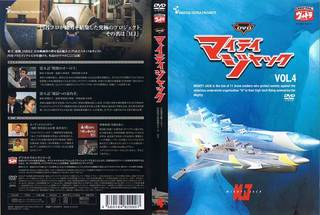 mj-dvd-package-vol4.jpg