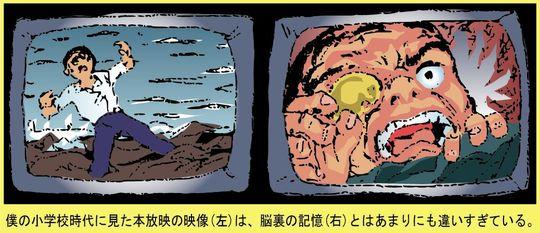 mj-rouge-cyborg-image.jpg