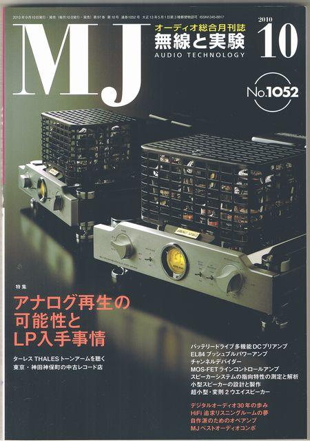 http://www.mightyjack.info/blogphoto/mj-musen-to-jikken-s.jpg
