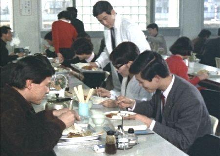 http://www.mightyjack.info/library/gakusyou_hayakawa.jpg